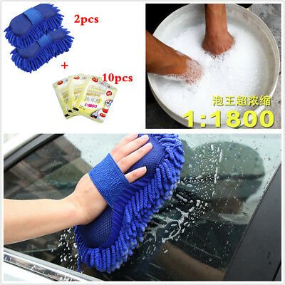 12Pcs Car Window Glass Care Ultra-concentrated Wash Powder Solid Cleaner+Cotton