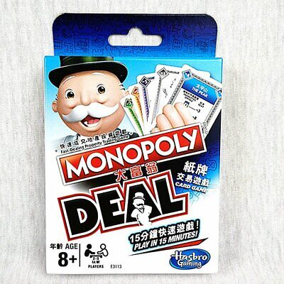 Genuine Hasbro Usa Monopoly Deal Card Game Party Game Tracel Game B09651390