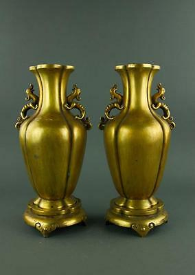 Pair Chinese 10K Gold Gilt Bronze Qianlong Vases
