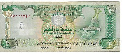 United Arab Emirates Central Banknote, 10 Dirhams,2007