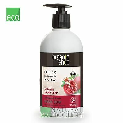 Organic Shop Vitamin Hand Soap Organic Pomegranate SPECIAL OFFER 25%OFF