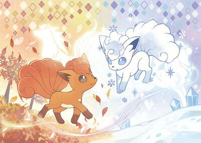 Pokemon Center 2017 Vulpix Crystal Season Items Artikel zum Aussuchen to choose