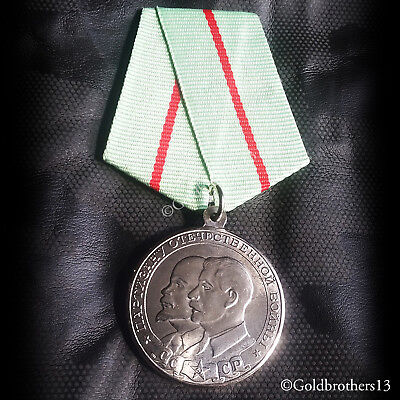 Russian Medal To a Partisan of the Patriotic War First Class Soviet Medal -Repro