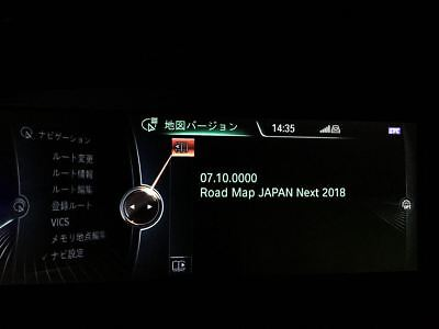 BMW Road Maps Update JAPANESE JAPAN 日本 NEXT 2017 USB Data for NBT iDrive System