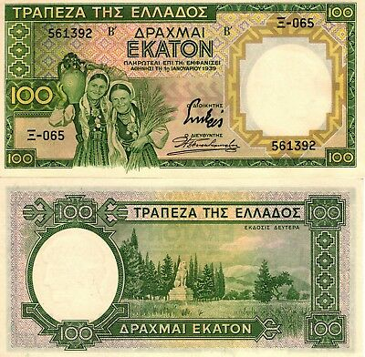 Greece, 100 Drachmai, 1939,  aUNC P 108  Unissued note  Banknote Europe