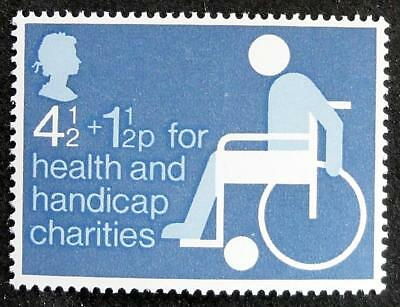 Great Britain 1975 'Health and Handicap Funds' SG970 Mint (MNH) Stamp