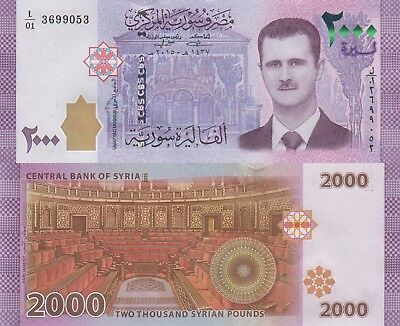 Syria 2000 Pounds (2015) - Assad/Parliament/pNew UNC