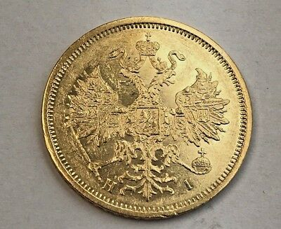 1877 Russia Gold 5 Roubles Almost Uncirculated - Nice Gold Coin