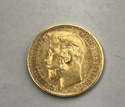 1899 Russia Gold 5 Roubles  Extra Fine Condition