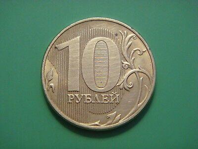 Russia 10 Roubles , 2017, Eagle wings up Bird coin