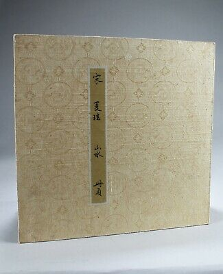 An Old Set of Two Chinese Famous Painting Collection Album From Tang, Song, Yuan