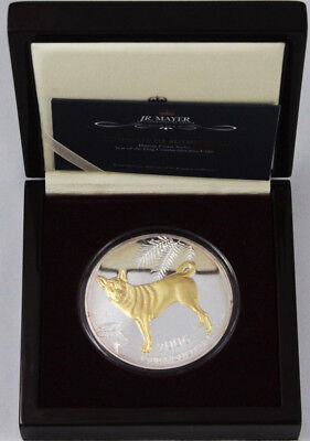BHUTAN 1500 NGULTRUM 5 Oz. SILVER GOLD PLATED CHINESE LUNAR YEAR OF THE DOG 2006