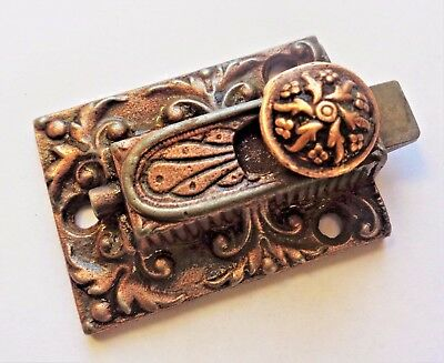 Antique Eastlake Victorian Cabinet Door Latch Lock Copper? Brass? No Keeper