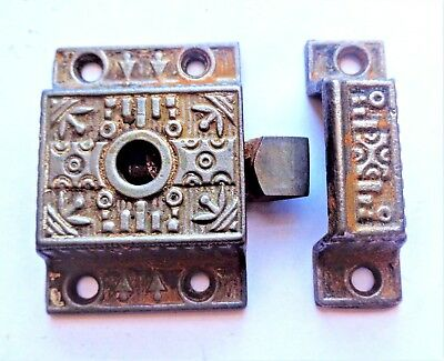 Antique Eastlake Victorian Cast Iron Cabinet Door Latch Lock - Pull is Missing