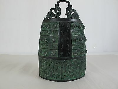 "A Chinese 6"" High Bronze Bian Zhong Bell the style of China warring states time"
