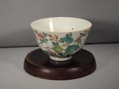 Antique Chinese Taste Famille Verte Bowl with Seal Mark