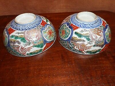 A Pair Of Chinese Imari Style Bowls Decorated With Classic Japanese Symbols