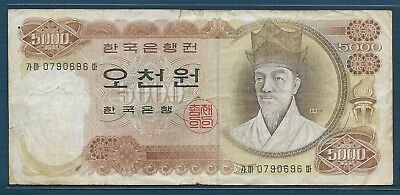 Korea 5000 Won 1st Issue, 1972, P 41, VF-