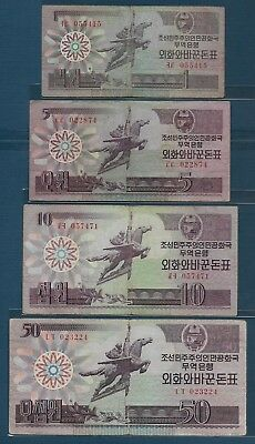 Korea 1 5 10 50 Won, 1988 / Ca.1995, Pick unlisted, F-VF