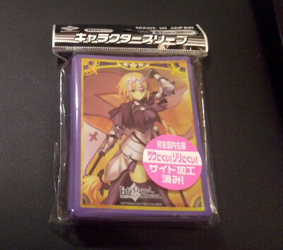 Broccoli Character Sleeve Collection - Fate Grand Order - Ruler Jeanne d'Arc