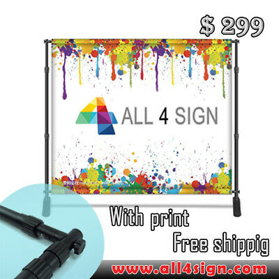 Step and repeat backdrop 8'x10' Banner stand  WITH PRINT & FREE SHIPPING!!!