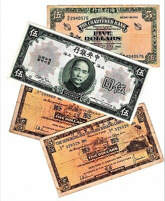 Lot of 4 Antique Vintage Chinese Five Dollars:  1930, 1961, 1964, 1965