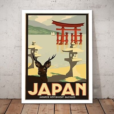 Japanese Illustrated Railway Art Deco Art Poster Print - A4 to A0 Framed