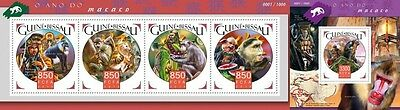 Z08 Imperforated GB15903ab GUINEA-BISSAU 2015 Year of the monkey MNH Mint