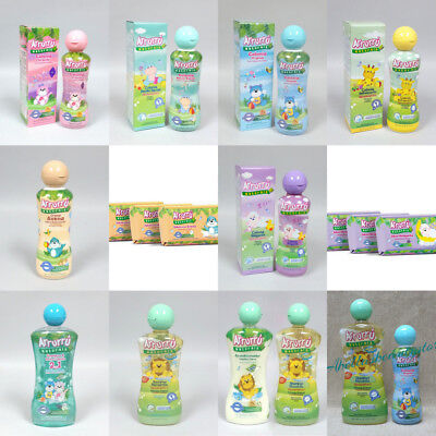 Arrurru Naturals Cologne Shampoo Lotion Baby Children Colonia Relaxing YOU PICK