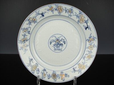 Rare Beautiful Chinese Porcelain Plate-Engraved Under The Glaze(暗刻)-Kangxi!