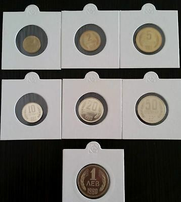 BULGARIA 7 coins lev 1980 stotinki FULL COIN PROOF SET UNCIRCULATED