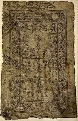 CHINA - Huge Cloth Note - 340mm x 205mm - see description (25)