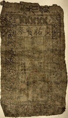 CHINA - Huge Cloth Note - 335mm x 190mm - see description (27)