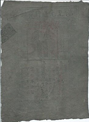 CHINA - Large Cloth Note - 290mm x 210mm - see description (04)
