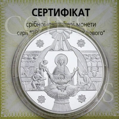 Ukraine 1999 10 UAH  2000th anniversary of Christmas 1oz Proof Silver Coin