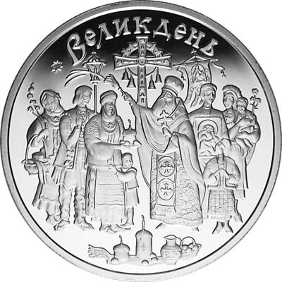 Ukraine 2003 10 Hryvnias Easter Holiday Proof Silver Coin