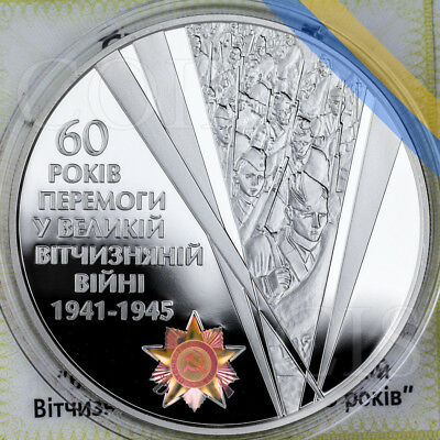 Ukraine 2005 20 UAH 60th Ann. Victory in the World War II 2oz Proof Silver Coin