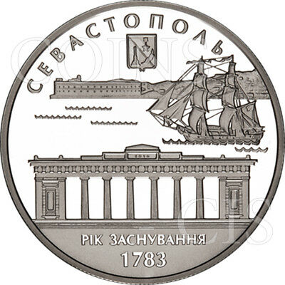Ukraine 2008 10 UAH 225 Years Sevastopol Ancient Cities Proof Silver Coin