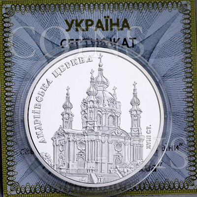 Ukraine 2011 10 UAH ST. ANDREW`S CHURCH Architectural monumens Proof Silver Coin