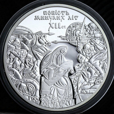 Ukraine 2013 10 UAH 900th Ann. Tale of Bygone Years 1oz Proof Silver Coin