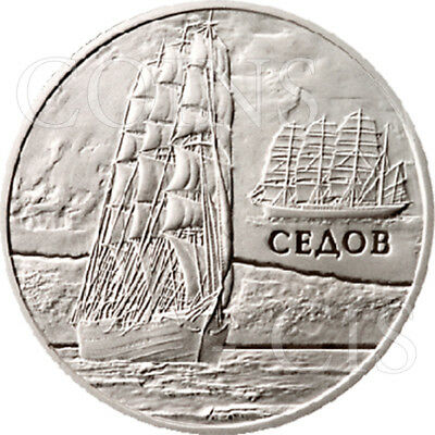 Belarus 2008 20 rubles The Sedov Sailing Ships BU Silver Coin