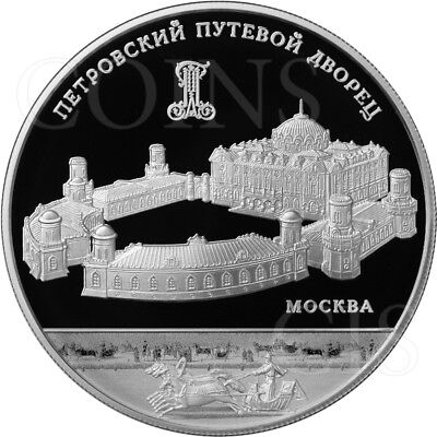 Russia 2015 25 rubles Petrovsky Road Palace Moscow 5oz Proof Silver Coin