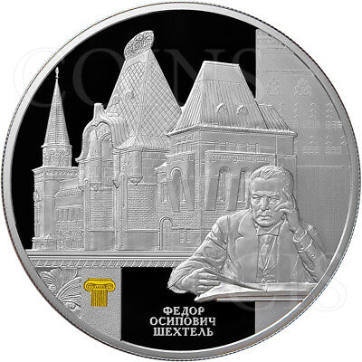 Russia 2015 25 rubles Railway Station Moscow by Schechtel 5oz Proof Silver Coin