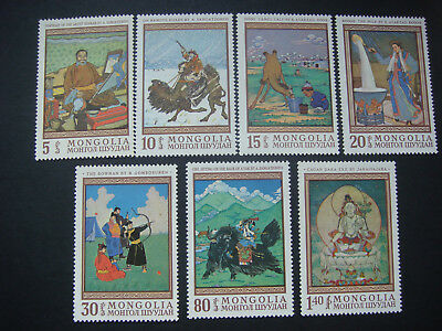 Mongolia 1968 Paintings Set of 7 SG 479-85 MH see scans