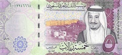 Saudi Arabia 5 Riyals, 2016 AH 1438 King Salman  New Uncirculated Unc