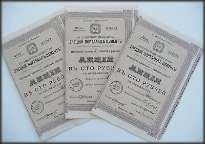 Russia 1917 100 Rubles bonds CONSECUTIVE SERIAL Full Sheet of 10 COUPONS X 3 XF