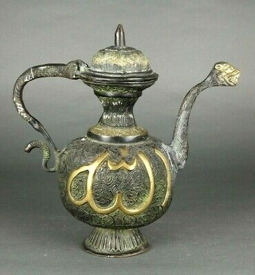 Antique Indian Sultanate cast bronze ewer Koran inscription circa16th Cent.13 in