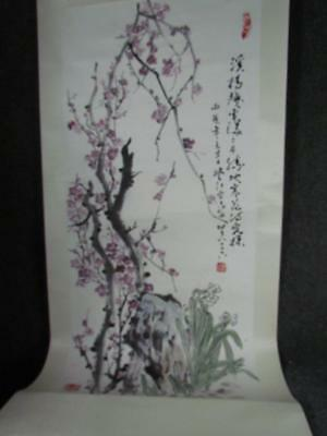 VINTAGE signed CHINESE HAND PAINTED SCROLL, BEAUTIFUL FLOWER PAINTING