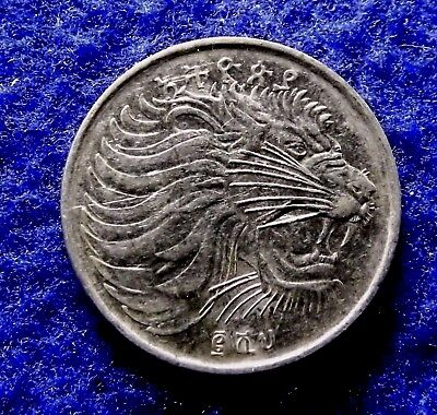 ETHIOPIA 25 Cents 2008 - Extra Fine African Lion Coin, KM# 46.3 (#1439)