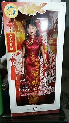CHINESE NEW YEAR Barbie, Dolls of the World, Mattel, NEW in box